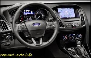 Форд мондео 2015 комплектации и цены фото и видео