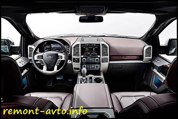 Форд мондео 2015 комплектации и цены