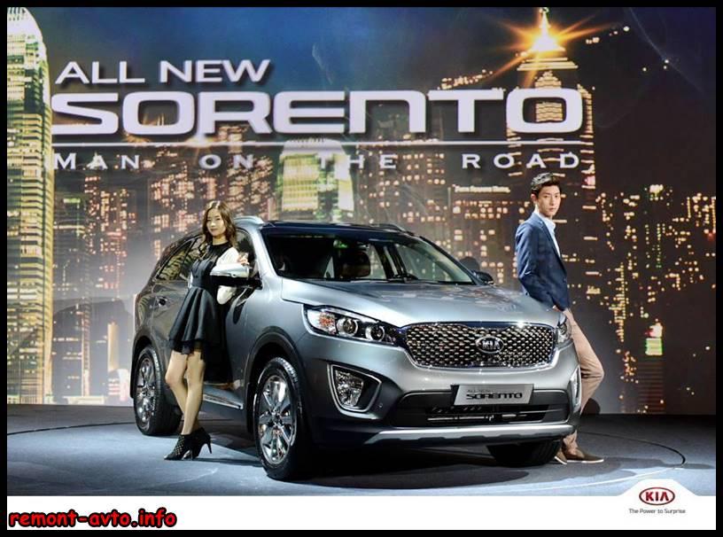 Kia-Sorento-3-2015