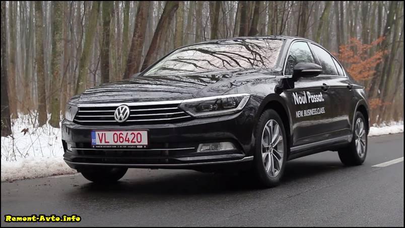 VW-passat-b8-foto-1 2015