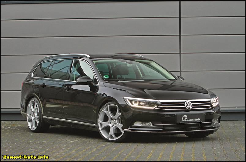 нового - Volkswagen Passat B8 универсал тюнинг
