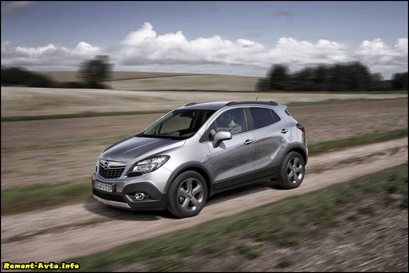 Opel-Mokka-2015-2016-foto