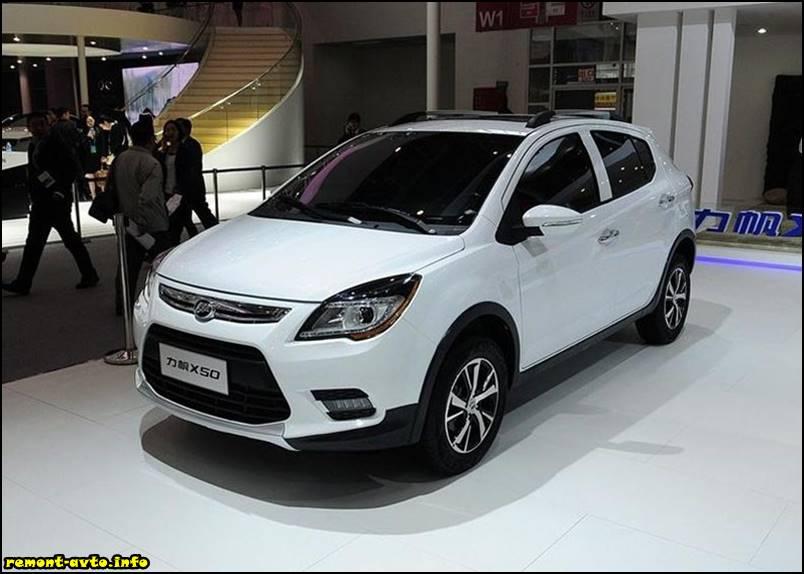 Лифан х50 (2015-2016) года в новом кузове