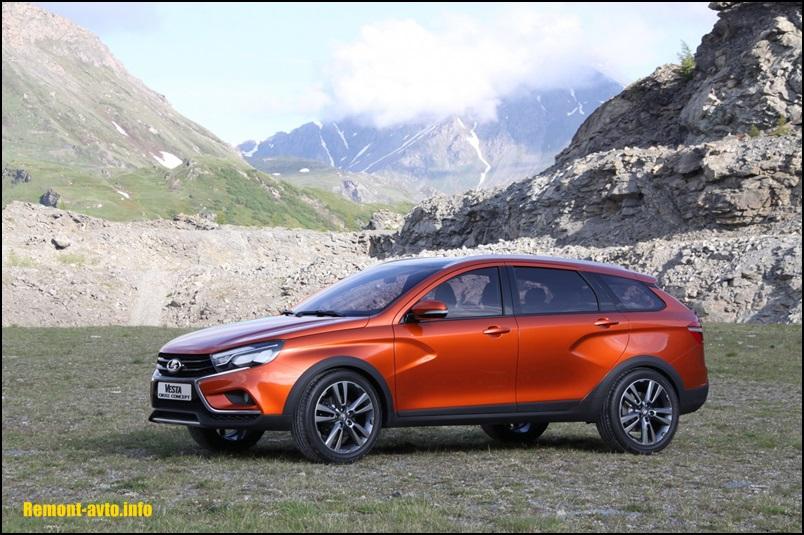 Russian_cars_2015_Lada_454095